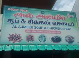 Urgently Need Fast Food Cook