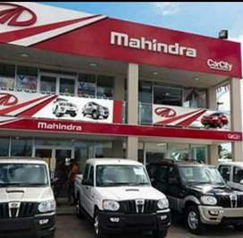Mahindra company joining