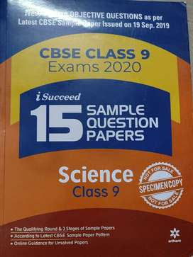 CBSE Class 9 Books