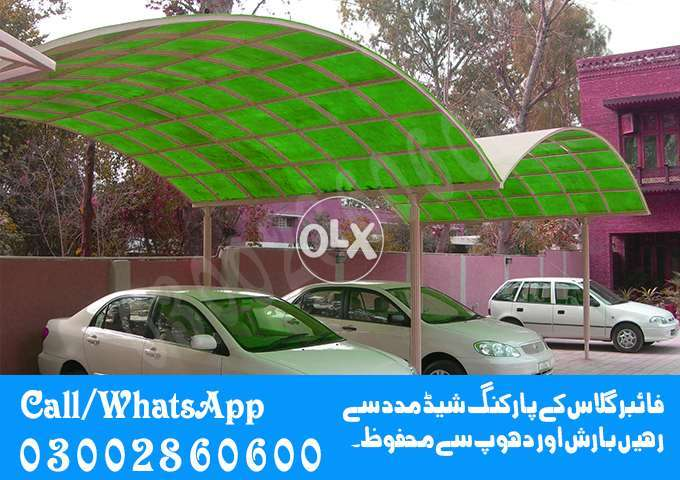 Fiber, shads, Fiber sun shade, fiber car parking, daska, Gujranwala