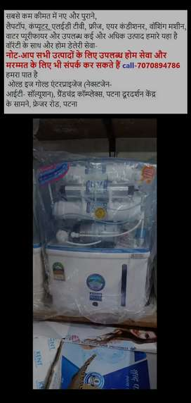 Aquagrand Naya RO sabse saste price me with warranty Rs.4499 se start