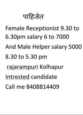 Wanted Female candidate in office