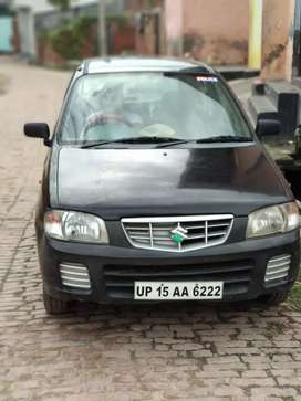 Very good condition car koi kami nahi hai 50 55 wale message na kare