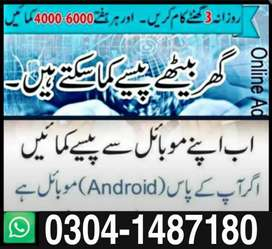 Company work k liye boys girls and students required