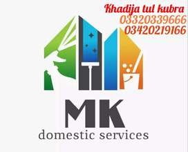 Urgently female maid required for 24 hours