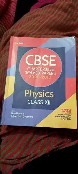 Guess paper do cbse 2020 chemistry and physics