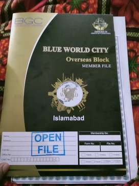 Blue world file for sale in 7mrla overseas block with discount from