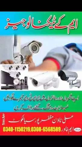 CCTV cameras and networking services