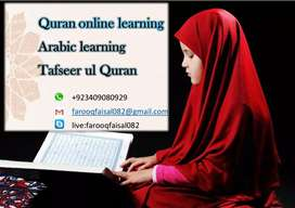Online  different Islamic courses
