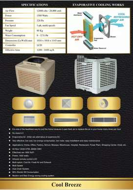 Evaporative  Air cooling System & Services (Industrial  & Domestic)