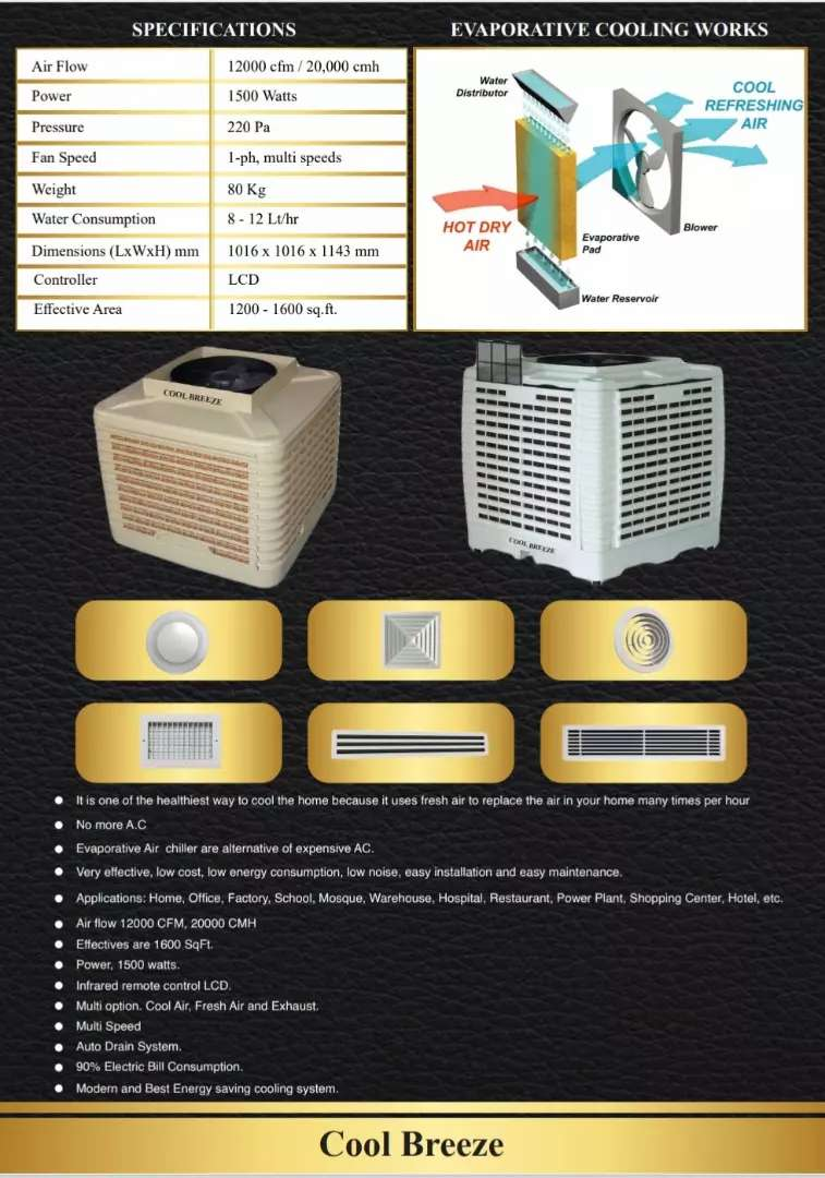 Evaporative  Air cooling System & Services (Industrial  & Domestic) 0