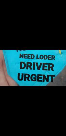 Need driver for loder