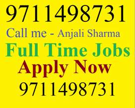 Company Full Time Job Helper Store keeper Supervisor.. Apply Now ---