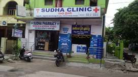 Sudha pharmacy and clinic