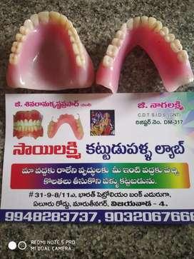 Sai lakshmi dental lab