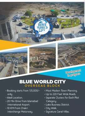 Big discount Overseas Block 7 Marla Files available Blue World City