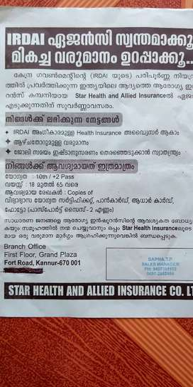 job offers Agency recruitment in star health insurance