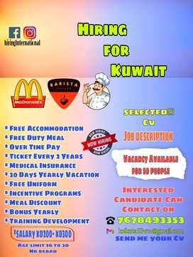 Hiring for Kuwite