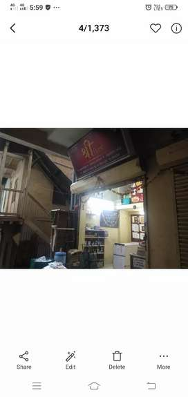 Urgently sale of shop near ABC Chowk Pune only in 27 lakh