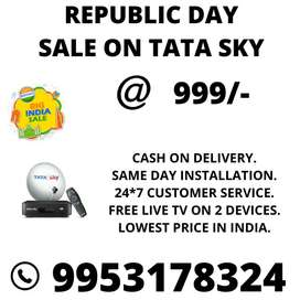 DHAMAKA SALE ON TATA SKY HD