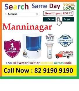 Manninagar Dolphin 9L RO water Filter Water Purifier  Drink CLean Wate