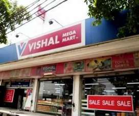 Sale / Supervisor Male And Female Hiring in Vishal mega Mart Mall