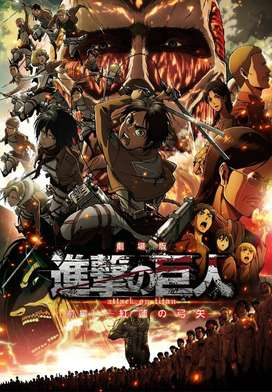 anime attack on titan/shingeki no kyojin