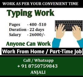100% Genuine Work and Salary With Typing Job At Home