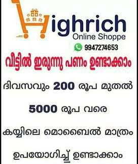 E-commerce businees