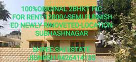 2BHK SPACE FULL HOUSE FOR RENT