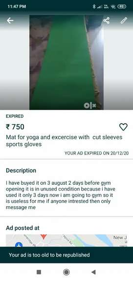 Gym mat new condition