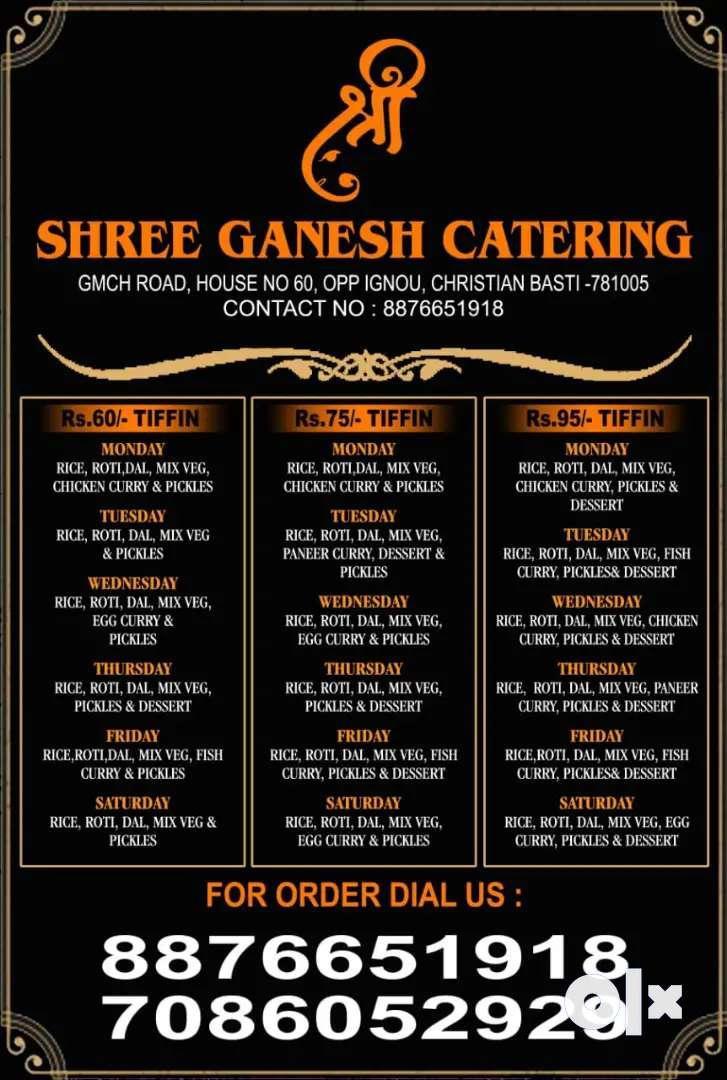 shree ganesh catering 0