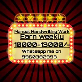 Earning from home, Writing work,