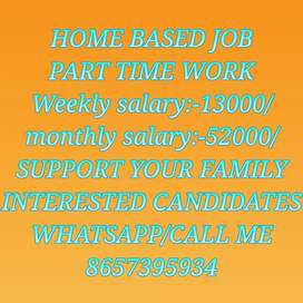 Home base part time job online