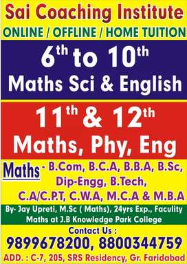 Sai Coaching Institute   Group tuition /home tuition /online classes.