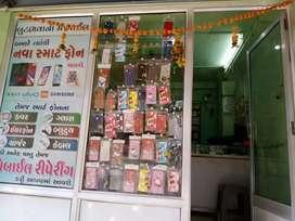 Mobail shop che bhade thi bethe bethi apva nee che levi hoy te kejo