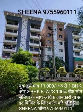 RAU मैन रोड IPS अकेडमी के पास 100% बैंक से लोन सुबिधा रेरा एप्रूव्ड
