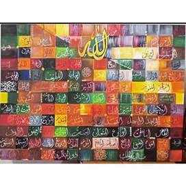 Names of Allah oil painting