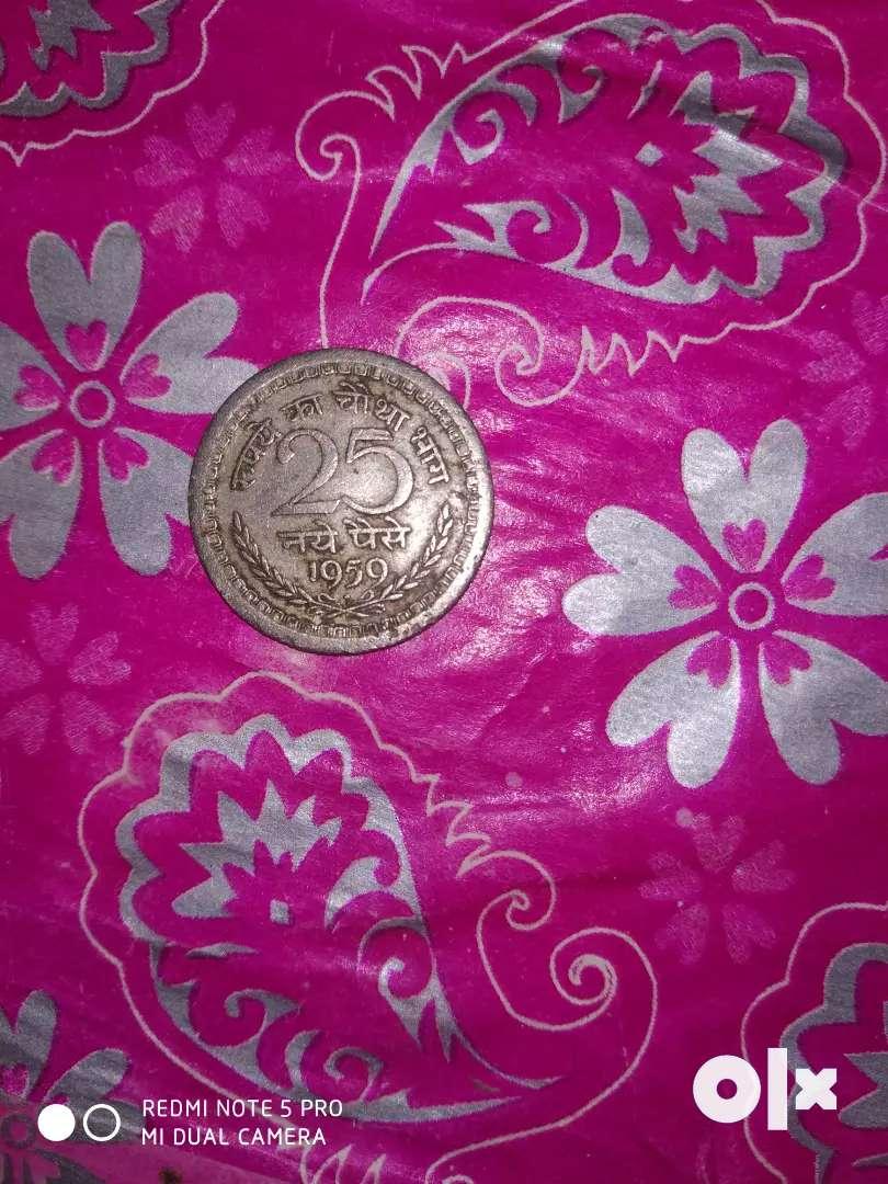 25 paise 1959 noita symbol coin 0