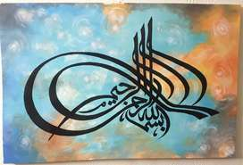 Paintings & Calligraphy