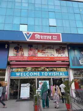 Urgent 10 Need Candidate Boys And Girls in Vishal Mega Mart Mall