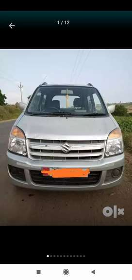 Maruti Wagonar LXI PETROL+company fitted LPG,chilled ac,center locking