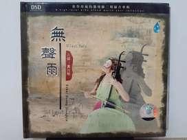 Silent Rain Erhu Album