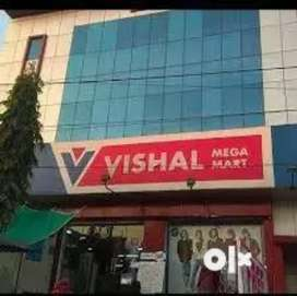 Vishal process jobs for KYC Verification /Data Entry/ CCE / Telecaller