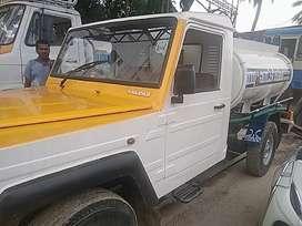 Whattar tank trax