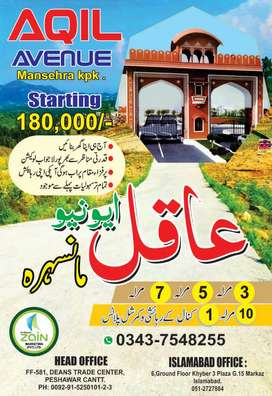 AQIL AVENUE Mansehra All category plots for sale on easy installment..