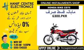 HONDA CD70 MOTOR CYCLE ON EASY MONTHLY INSTALLMENTS HONDA CG125 EMI