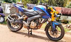 Ns 200 for urgent sell