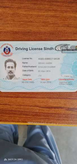I am LTV driver and i want driving job