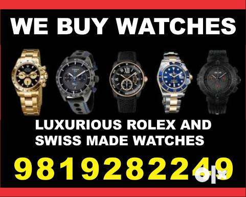 Wanted Rolex GMT Watch We buy Pre Owned watches Patek Philippe 0